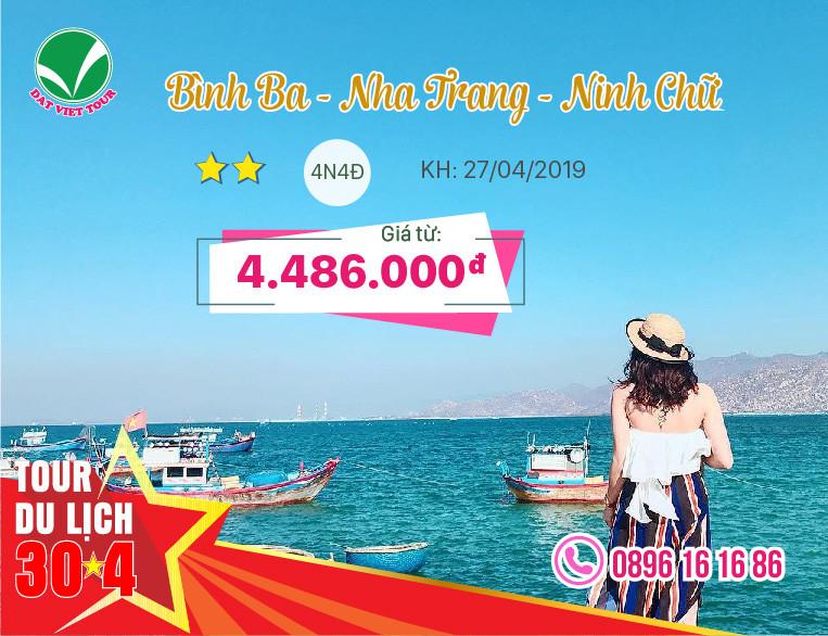 Tour Nha Trang - Bình Ba